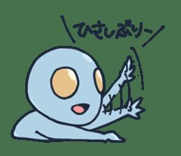 An awkward alien sticker #436765