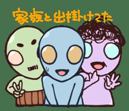 An awkward alien sticker #436768