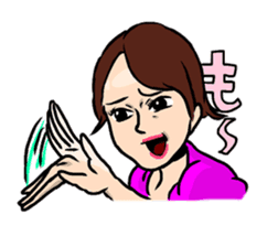 Japanese mature woman stamp sticker #437271