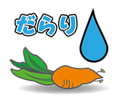 VEGETABLES LIFE sticker #437896