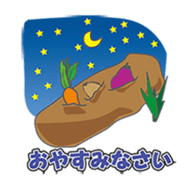 VEGETABLES LIFE sticker #437904