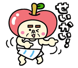Fairy apple sticker #438549