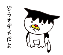 Chicken,Negative Cat sticker #438935