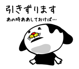 Chicken,Negative Cat sticker #438936
