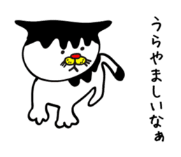 Chicken,Negative Cat sticker #438937
