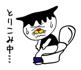 Chicken,Negative Cat sticker #438950