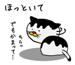 Chicken,Negative Cat sticker #438964