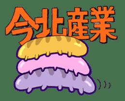 sea cucumber boys & sea cucumber girls sticker #439181