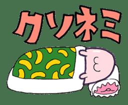 sea cucumber boys & sea cucumber girls sticker #439191