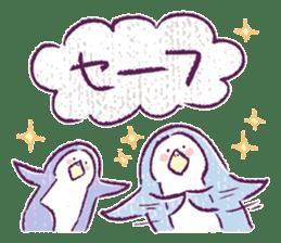 Clique Penguin 3 sticker #439370