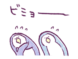 Clique Penguin 3 sticker #439371