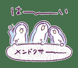 Clique Penguin 3 sticker #439378