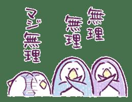 Clique Penguin 3 sticker #439381