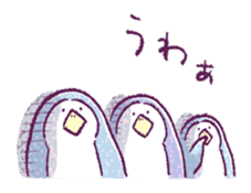 Clique Penguin 3 sticker #439383