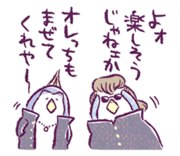 Clique Penguin 3 sticker #439385