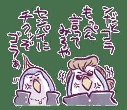 Clique Penguin 3 sticker #439387