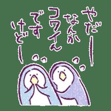Clique Penguin 3 sticker #439388