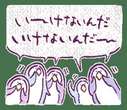 Clique Penguin 3 sticker #439389