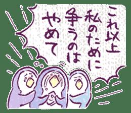 Clique Penguin 3 sticker #439390