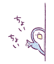 Clique Penguin 3 sticker #439393