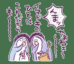 Clique Penguin 3 sticker #439396