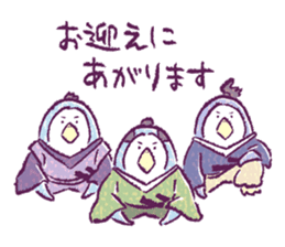 Clique Penguin 3 sticker #439401