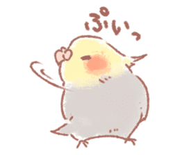 Okame chan sticker #439930