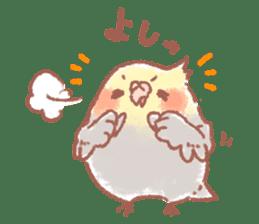 Okame chan sticker #439941