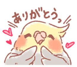 Okame chan sticker #439947