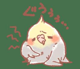 Okame chan sticker #439948