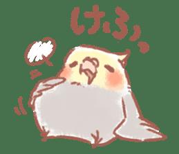 Okame chan sticker #439949