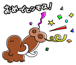 Mammoth-Kun sticker #440089