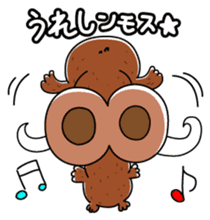 Mammoth-Kun sticker #440090