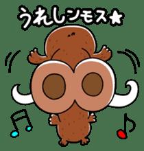 Mammoth-Kun sticker #440090
