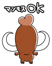 Mammoth-Kun sticker #440092