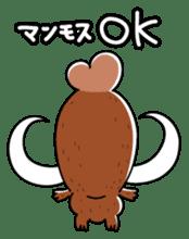 Mammoth-Kun sticker #440092