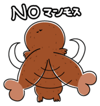 Mammoth-Kun sticker #440093
