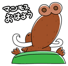 Mammoth-Kun sticker #440094