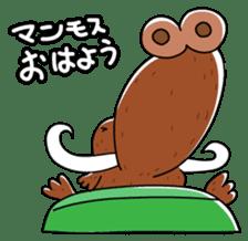Mammoth-Kun sticker #440094