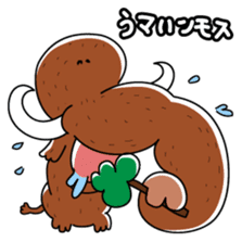Mammoth-Kun sticker #440096
