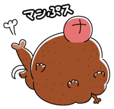 Mammoth-Kun sticker #440097