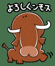 Mammoth-Kun sticker #440099