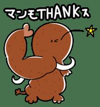 Mammoth-Kun sticker #440100