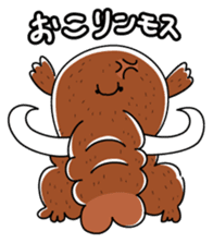 Mammoth-Kun sticker #440105