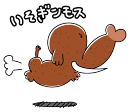 Mammoth-Kun sticker #440106