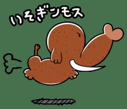 Mammoth-Kun sticker #440106