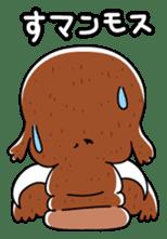 Mammoth-Kun sticker #440110