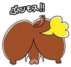 Mammoth-Kun sticker #440113