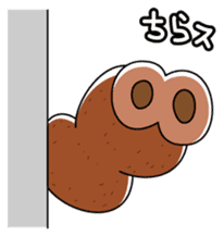 Mammoth-Kun sticker #440114