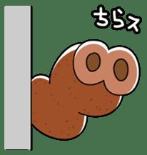 Mammoth-Kun sticker #440114
